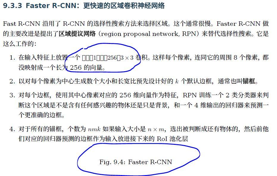 zh gluon ai导出PDF版本的问题- 课程讨论- MXNet / Gluon 论坛